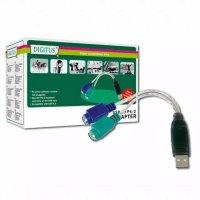 Multimedia Adapter DA-70118