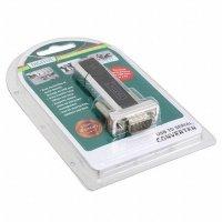 Multimedia Adapter DA-70155-1